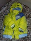 Зимний костюм на мальчика. Фото 4.