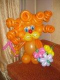 Львенок из воздушных шаров. Фото 1.