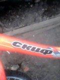 Велосепед. Фото 1.