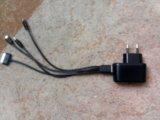 Зарядка для: телефона, i pad, nokia и iphone. Фото 1.