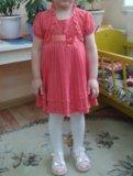Платье с накидкой. Фото 1.