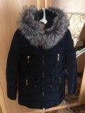 Тёплый зимний пуховик. Фото 1.