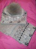Комплект шапка+шарф. Фото 1.