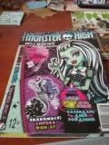 Журналы monster high!! один журнал-50 руб. Фото 2.