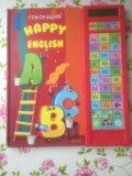 Развивающие книги для детей. Фото 4.