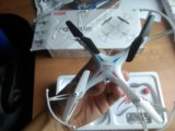 Квадрокоптер. Фото 3.