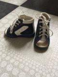 Детские ортопедические ботинки rabbit. Фото 1.