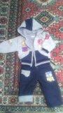 Демисизонный костюм для мальчика. Фото 1.