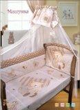 Комплект в кроватку. Фото 1.