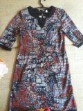 Весеннее платье. Фото 3.