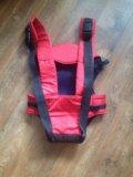 Рюкзак переноска. Фото 2.