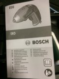 Электроотвёртка bosh. Фото 2.