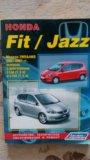 Журнал автовладельца. Фото 1.