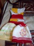 Одежда детская даром. Фото 1.