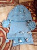 Одежда детская даром. Фото 2.