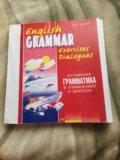 Учебник по английскому языку. Фото 1.