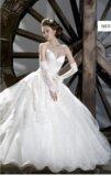 Роскошное свадебное платье. Фото 1.