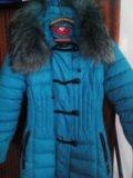 Зимняя. Фото 1.