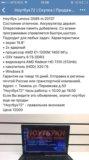 Ноутбук lenovo g585 m.20137. Фото 4.