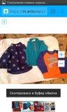 3 флисовые кофты и штаны, свитер на раз.74-80. Фото 4.