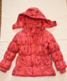 Демисезонная куртка для девочки. Фото 1.