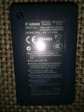 Зарядное устройство canon cb-2lve оригинал. Фото 1.