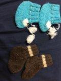 Детские носочки. Фото 1.