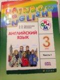 Rainbow english 3 класс. Фото 2.