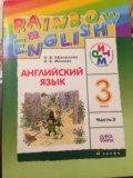 Rainbow english 3 класс. Фото 1.