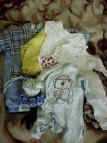 Два пакета вещей на мальчика от 0 до 8 месяцев. Фото 1.