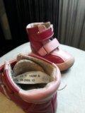 Осенние ботиночки 21 размер. Фото 3.