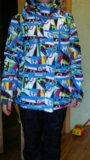 Горнолыжный костюм 46 размер. Фото 3.
