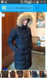 Куртка пальто пуховик, раз м. 46 рост 170 - 176. Фото 1.