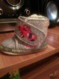 Детские ботинки 14 раз. Фото 2.
