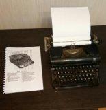 Печатная машинка olimpia. Фото 1.