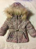 Костюм зимний натуральный с двумя штанами. Фото 1.