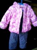 Костюм зимний детский. Фото 1.