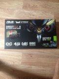 Новая, запакованная видеокарта geforce gtx980. Фото 1.