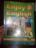 Английский язык. Фото 1.