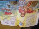 Книга двенадцать подвигов геракла. Фото 2.
