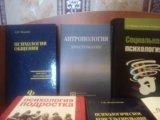 Книги. Фото 2.