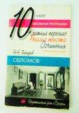 Справочное пособие 10 класс. Фото 1.