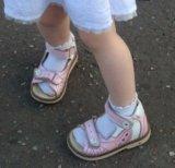 Сандали на девочку. Фото 1.