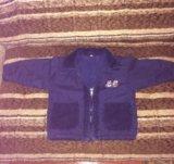 Осенняя курточка на мальчика. Фото 1.