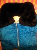 Вещи пакетом-комбинезон,куртка. Фото 1.