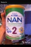 Нан2. Фото 1.