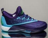 Новые кроссовки adidas crazylight boost 2.5 low. Фото 1.