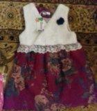 Платье детское ( теплое с начесом). Фото 1.