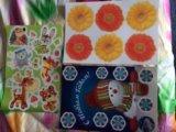 Детские наклейки, дизайн. Фото 1.