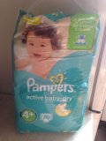 Подгузники pampers active baby-dry. Фото 1.
